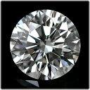 G/VVS2/EXCELLENTダイヤモンド 宝石 ルース 1.034CT