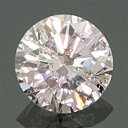 【20年記念3/1まで・20%OFF済】ピンクダイヤモンド 宝石 ルース 0.197CT