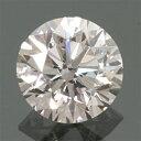 ピンクダイヤモンド 宝石 ルース 0.373CT