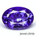 タンザナイト 宝石 ルース 2.85CT