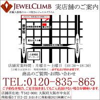 タンザナイト2.12CT・ダイヤPTリング