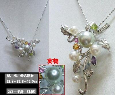 【70%OFF】【あこや本真珠】【本格ジュエリー】天然真珠が輝くナチュラル(天然)美しさを堪能!