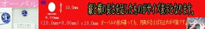 プラチナ900石留め加工付得する加工人気継続中~♪SSサイズ工房直営40.000-(地金・工賃込)【送料無料】【RCP】【】【人気】