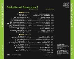 江藤勝己★バレエレッスンCDl★懐メロでレッスン2