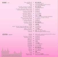 山西由実★バレエレッスンCD★9thselection★