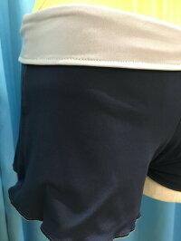 バレエショートパンツ★リバーシブルタイプネイビー&ライトグレーマットスパン製Jewelesqueオリジナル