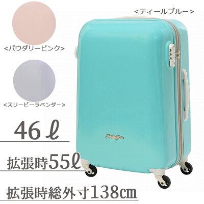 人気のかわいいスーツケースおすすめJewelna Rose