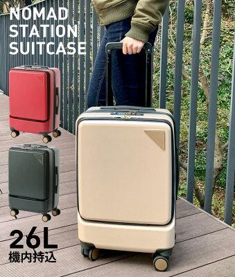 人気のかわいいスーツケースおすすめJEWELNA ROSE ノマドTR