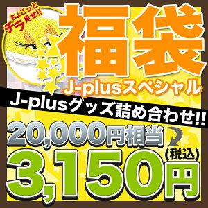 ※お届は2011年1月10日以降予定です。前年大ヒットした福袋2011年バージョンが遂に完成![ポイ...