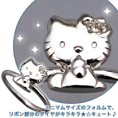 HELLO KITTY シルバー リング(指輪) キティちゃん アクセサリー【楽ギフ_包装...