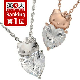 Collaboration with Hello Kitty Hello Kitty heart pendant necklace Li Yu Yu Hakusho bamboo teacher! エンライテンド Swarovski elements (ENLIGHTENED ™-Swarovski Elements) Hello Kitty toy accessories gifts gift Christmas wrapping