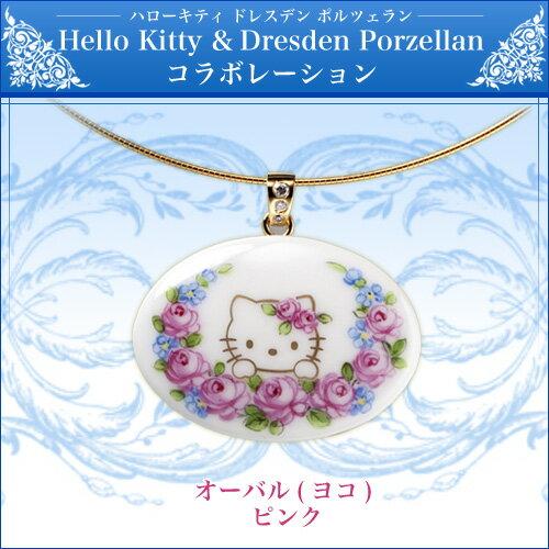 ハローキティ HELLO KITTY・オーバル (ヨコ) ピンク※発送までに1〜2週間ほどお時間を頂いておりま...