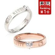 ハローキティハート&ロゴリングHELLOKITTYリングring指輪グッズアクセサリープレゼントギフトラッピング