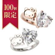 【限定100個】ハローキティラージハートウィンクリングHELLOKITTYリングring指輪グッズアクセサリープレゼントギフトラッピング