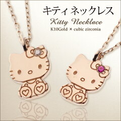 【送料無料】【ポイント10倍】Hello Kitty x isii K10ペンダントネックレス【smtb-m】【楽ギ...