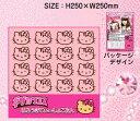 メール便で送料もお得♪コラボなタオルしょこたんとハローキティ(Hello Kitty)!はろうきてぃ ...