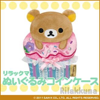 Rilakkuma plush coin purse rilakkuma toy giveaway gift toy Christmas wrapping