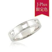 【送料無料】リラックマフェイス&シルエットリングRilakkuma指輪グッズレディースジュエリーアクセサリープレゼントおすすめギフトラッピング無料誕生日記念日クリスマス女性