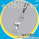 SNOOPY TOWN × J-Plusコラボレーション企画!【送料無料】SNOOPY TOWN×J-Plus【SNOOPY】スヌ...