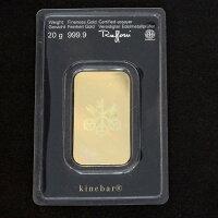 【送料無料】24金インゴットINGOT[UBSインゴット20g]ゴールドバー『金の国際ブランドグッドデリバリー・バー』