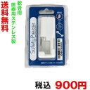 (軟骨用 片耳用)セイフティピアッサー 軟骨 太軸14GA(1.6mm)サージカルステンレス製 5M300WC【メー...