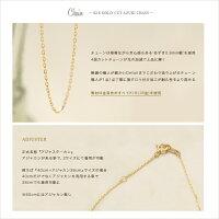 ゴールドネックレスレディースk1818金【Vバー】ネックレスシンプルなデザインXmasクリスマスプレゼントDEVASディーヴァス