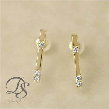 18k 18金 ゴールド ピアス チョコバー(ショート) ダイヤモンド 3石 プレゼント DEVAS ディーヴァス