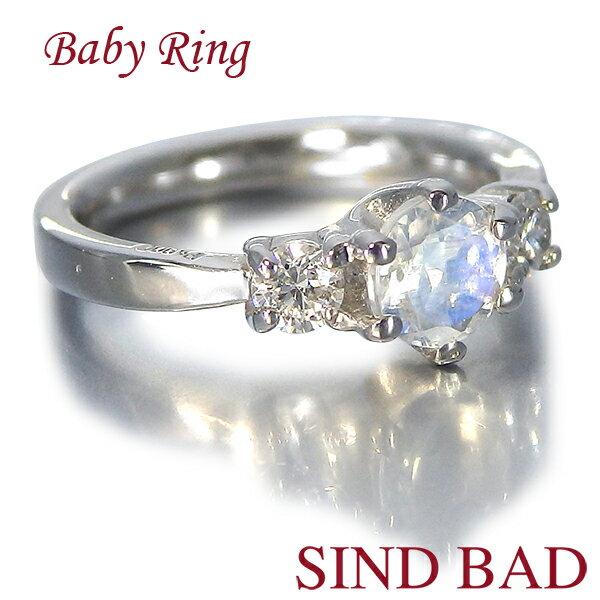 SINDBAD(シンドバッド)『ベビーリング』