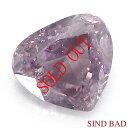 お買い上げ頂いたので、感謝の気持ち(サンキュー39)に価格を変更しました!天然ピンクダイヤモンド ルース 裸石 0.133ct