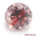 天然ピンクダイヤモンド ルース 0.087 FANCY INTENSE PINK Si1 中央宝石研究所 ソーティング付き【ペンダント・指輪・ブローチ等 加工可能】