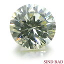 天然イエローダイヤモンド ルース 裸石 0.092ct ライト グリーン イエロー VS2 AGT 鑑定書付き【ペンダント等 加工可能】
