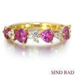 ピンクサファイヤのリング