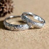 K10WG ハワイアンジュエリーリング 手彫り彫刻 ホワイトゴールド ペアリング【結婚指輪】
