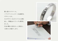 PT900ハワイアンジュエリーペアリング手彫り彫刻マリッジリングプラチナ