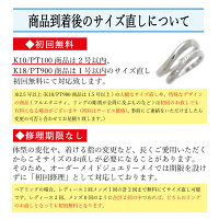 PT900/K18YGダイヤモンドフルエタニティリングシンプルプラチナコンビペアリング