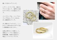 K18YGダイヤモンド0.10ctイエローゴールドマリッジリングペアリング
