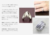 K10WGダイヤモンド手彫り彫刻リングホワイトゴールドペアリング