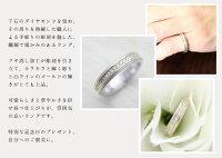 PT100/K18YGダイヤモンド手彫り彫刻リングコンビリングレディースリング