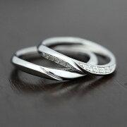 シンプルラインリング ダイヤモンド マリッジリング プラチナ