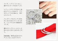 K10WGダイヤモンド0.07ctマリッジリングホワイトゴールドペアリング