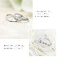 K18WGハーフエタニティS字ミル打ちリングダイヤモンド0.11ctホワイトゴールドマリッジリングペアリング