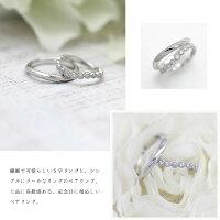 K10WGハーフエタニティS字ミル打ちリングダイヤモンド0.26ctホワイトゴールドマリッジリングペアリング