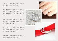 PT900ダイヤモンド0.18ctマリッジリングハーフエタニティペアリング
