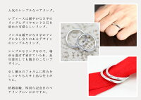 PT100ダイヤモンド0.03ctマリッジリングプラチナペアリング