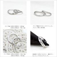 PT100ダイヤモンド0.05ctブラックダイヤ0.01ctプラチナペアリング