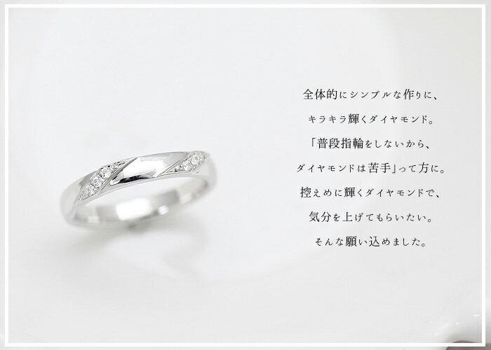 PT900(Pt90%) ダイヤモンド 0.04ct プラチナ マリッジリング レディースリング【結婚指輪】