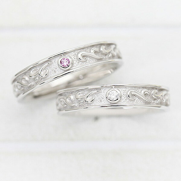 K18WG ダイヤモンド ピンクサファイア ホワイトゴールド ハワイアンジュエリー マリッジリング レディースリング【結婚指輪】