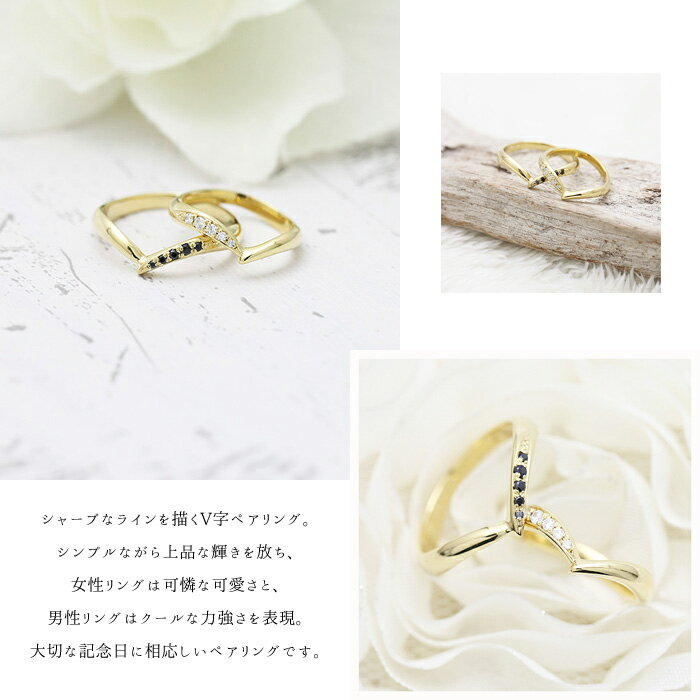 K10YG ダイヤモンド 0.07ct イエローゴールド マリッジリング V字リング ペアリング【結婚指輪】