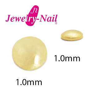 ネイルパーツ スタッズマル ジュエリーネイル jewelrynail アートレジン レジンフラワー