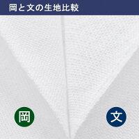 さらし布晒し晒2m日本製綿100%生地手作り手芸ハンドメイド